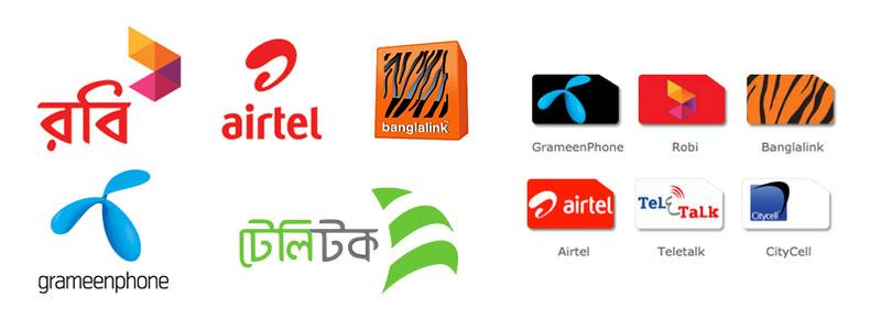 Check Your Own Robi, Airtel, GP, Banglalink, Teletalk