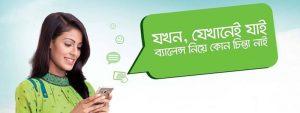 How to Get Emergency Balance in Robi Airtel GP Banglalink 300x113 - GP, Banglalink, Robi, Airtel, Teletalk Emergency Balance
