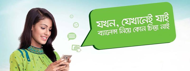 How to Get Emergency Balance in Robi Airtel GP Banglalink 800x300 - GP, Banglalink, Robi, Airtel, Teletalk Emergency Balance