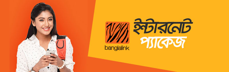 Banglalink Internet Offers and Packages - Banglalink Prepaid or Postpaid Internet Offers and Packages