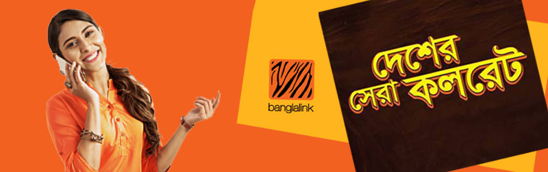 Banglalink Voice Offers and Packages - Banglalink Prepaid or Postpaid Voice Offers and Packages